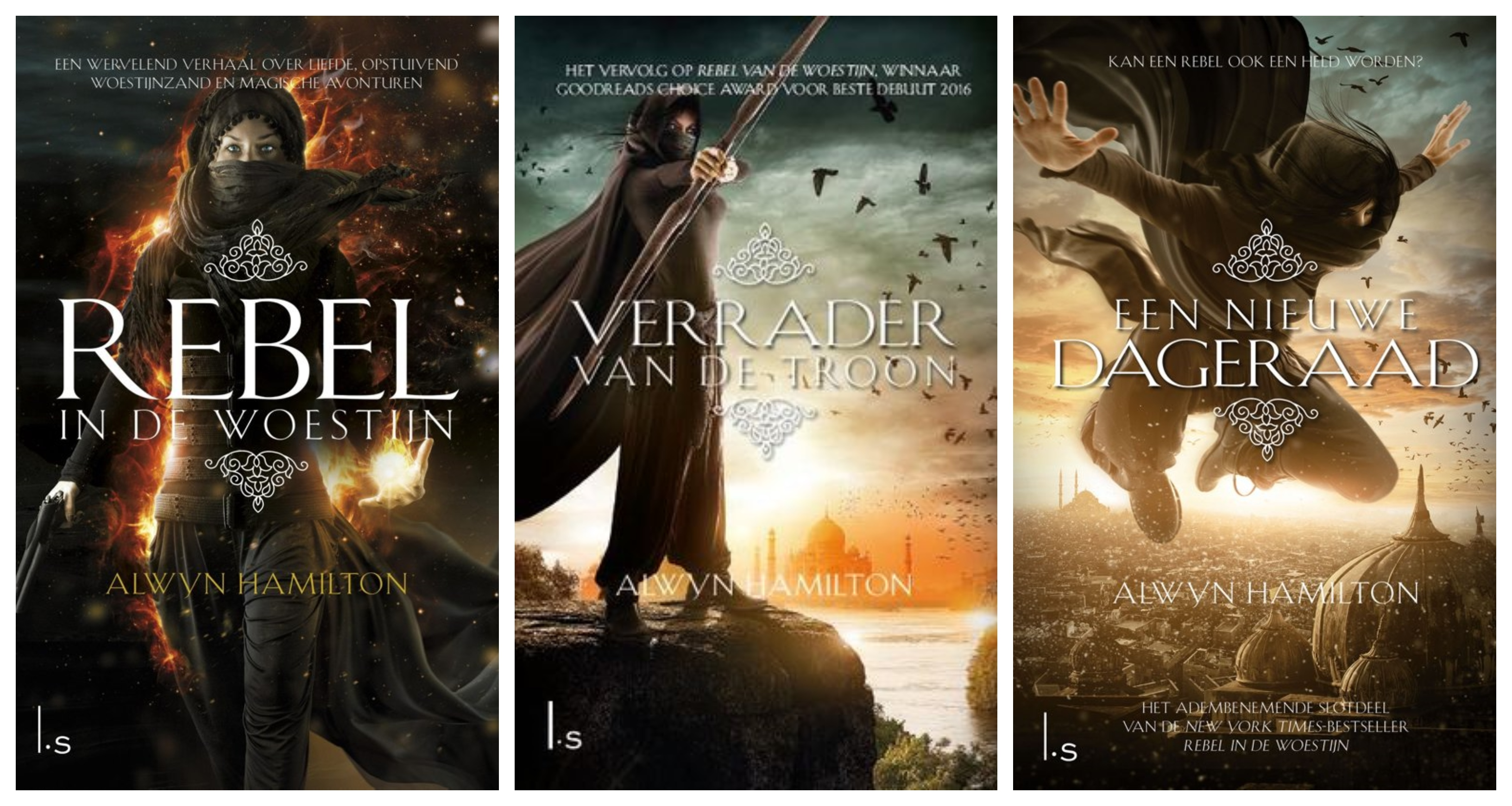 Complete young adult series